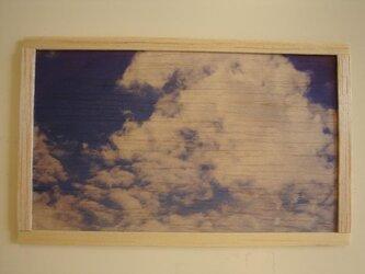 blue skyの画像
