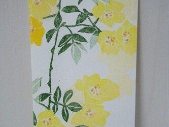 ぽち袋〈つるバラ-2〉の画像