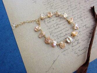 真珠の薄物 レディライクパールブレスの画像