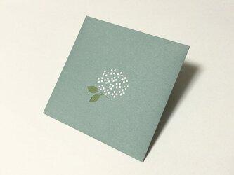 【切り絵のぽち袋】 紫陽花(大サイズ) 2枚セットの画像