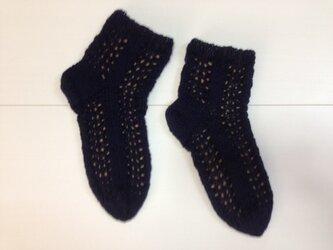 手編み靴下・透かし編み紺の画像