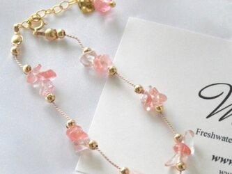 Cherry Quartz Braceletの画像