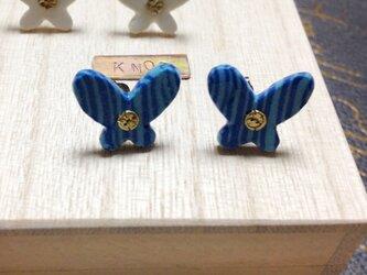 【ご予約品】 青いちょうちょのピアスの画像