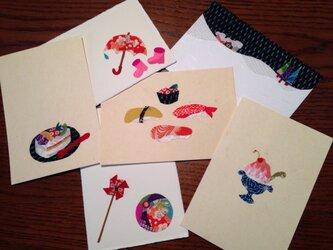 選べる3枚♪古布貼りはがき絵シリーズ(B)【送料無料】の画像
