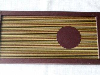 和紙のお盆・縞の画像
