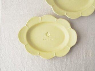 マカロンイエロー・花だえんリム皿の画像