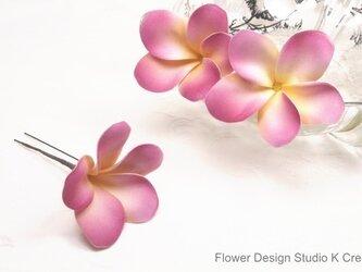 ウェディング&フラダンスに♡プルメリアのUピン(PK) アーティフィシャルフラワー 造花 ハワイ 髪飾り 浴衣の画像