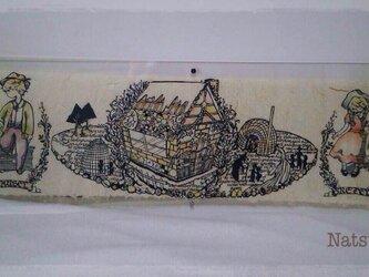【展示品】切り絵:ヘンゼルとグレーテルの画像