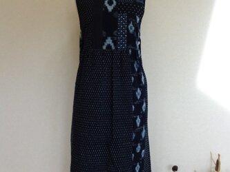古布 絣(かすり)パッチワーク・ジャンパースカート(総裏付)の画像