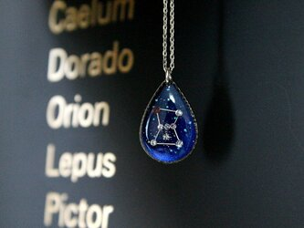 [ご依頼品]星のしずくペンダント・オリオン座の画像