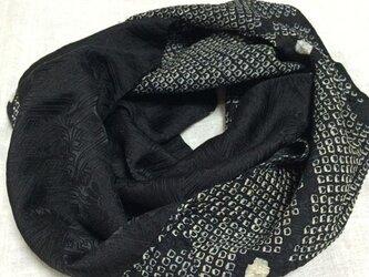 絞り着物リメイクマフラー 黒系(シェリール様専用)の画像