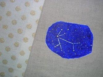 ランチョンマット 星座の画像