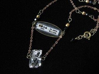 両錐水晶の携帯標本の画像