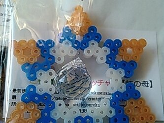 【ぼじそわか(六芒星)】仏教美術風サンキャッチャー【虹の母】の画像
