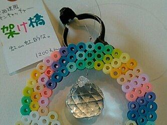 【架け橋 パステルver】色相環風サンキャッチャー【虹の母】の画像