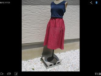 かわいい感じのフレアースカート ー 5の画像