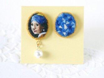 刺繍ピアス/フェルメール 真珠の耳飾りの少女[イヤリング変更可]の画像