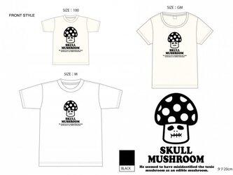 スカルきのこTシャツ(ナチュラル)【サイズ】GSの画像