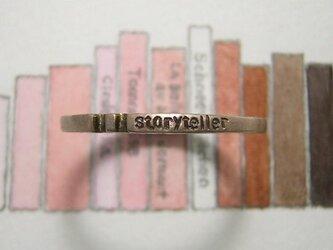 storyteller ( mille-feuille )の画像