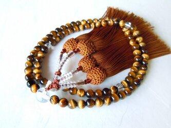 タイガーアイロング念珠/6㎜珠の画像