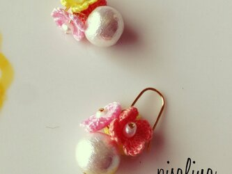 お花のかんむり コットンパール ピアス 〜Pink・Yellowの画像