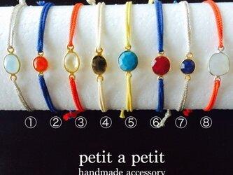 *stone cord bracelet nb501*の画像