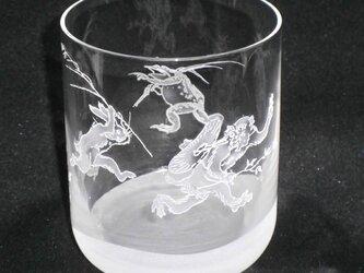 鳥獣グラスの画像