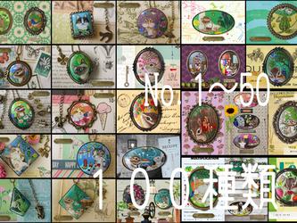ポストカード5枚セット No.1〜50の画像