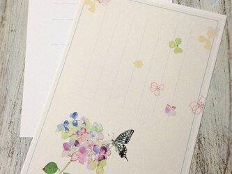 虹色紫陽花 カードの画像