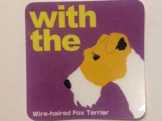 ワイヤーフォックステリア 横顔 ステッカー DOG IN CARの画像