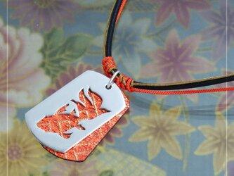 [銀×和布]透かし和柄タグペンダント『金魚』の画像