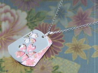 [銀×和紙]透かし和柄タグペンダント『桜』の画像