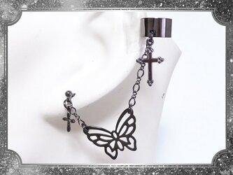 ゴシック・パンク系蝶&十字架のカフス&ピアス黒/イヤリングの画像