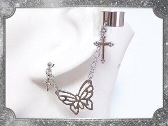ゴシック・パンク系蝶&十字架のカフス&ピアス銀/イヤリングの画像