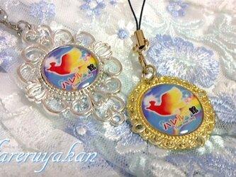 幸運の虹の鳥 レジンストラップ(ゴールドorシルバー)の画像