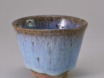 煎茶碗 [斑碧](まだらあお)の画像