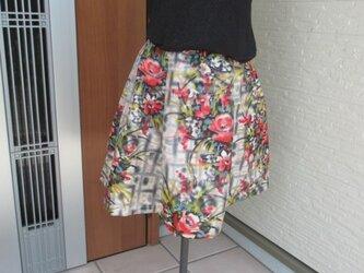 かわいいギャザースカート 6  一点品の画像