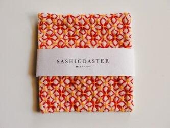 SASHICOASTER(刺し子 コースター)18の画像