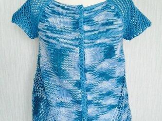 透かし編みと段染め糸のカーディガンの画像