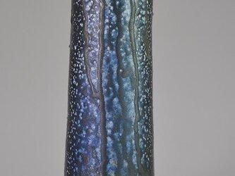 花器 黒釉灰被り窯変の画像