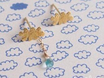 【個数限定】 Cloud ピアス - blue -の画像