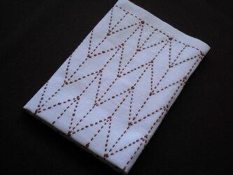 刺し子布巾■茶矢羽根の画像