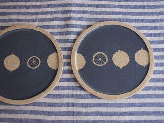 レモンのプレート(紺)の画像