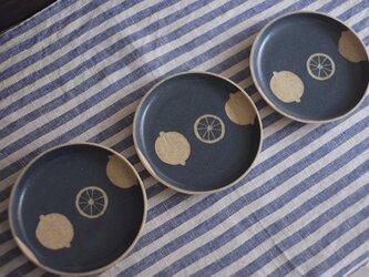 レモンの小皿(紺)の画像