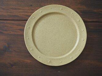 リムのお皿(黄)の画像