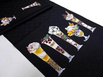 名古屋帯&袋帯(パフェ)の画像