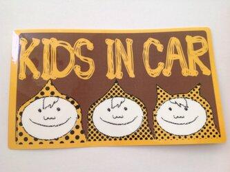 KIDS IN CAR ステッカー 3兄弟の画像