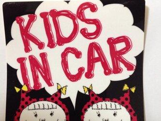 KIDS IN CAR ステッカー 女の子 姉妹の画像