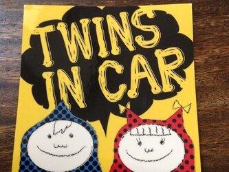 ミックス TWINS IN CAR ステッカー 男の子女の子の画像