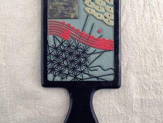 木彫手鏡(asa)送料無料の画像